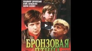 Кадры из фильма смотреть детское онлайн тв